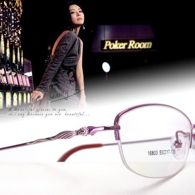 品牌半框合金眼鏡框女款紫色 酒紅色修臉休閑眼鏡架