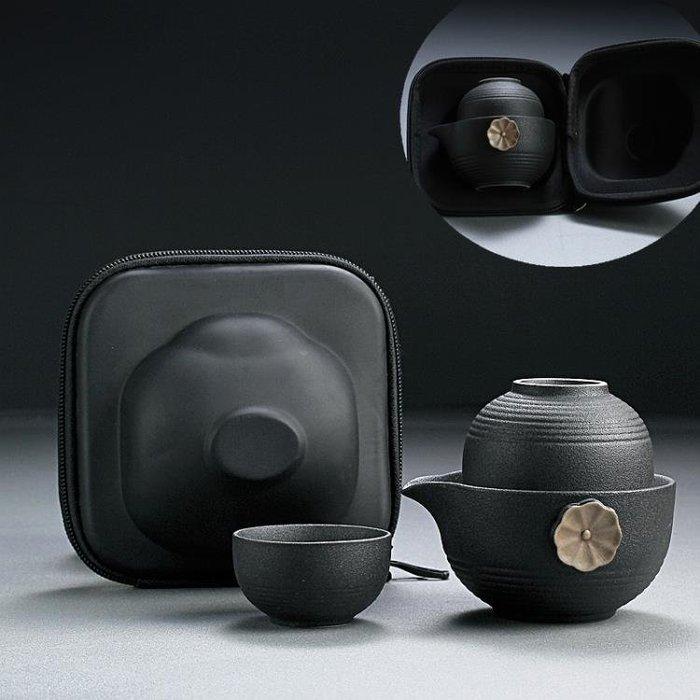 粗陶快客杯 一壺兩杯茶具便攜式旅行茶具  交換禮物 咖啡杯 水晶杯 馬克杯