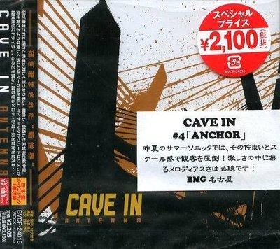 (甲上唱片) CAVE IN - CAVE IN ANTENNA-日盤+1BONUS