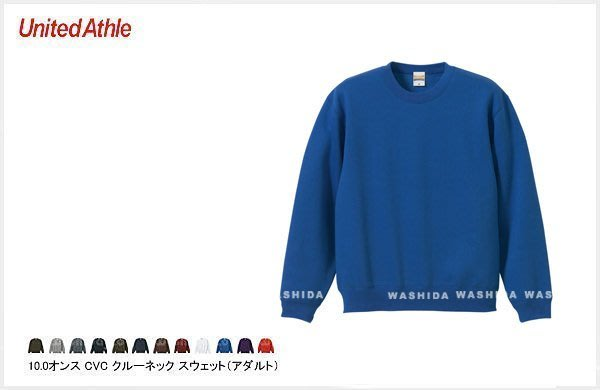 WaShiDa【UA5928】United Athle × Sweat 10.0 oz 中磅 刷毛 長袖 日本限定色