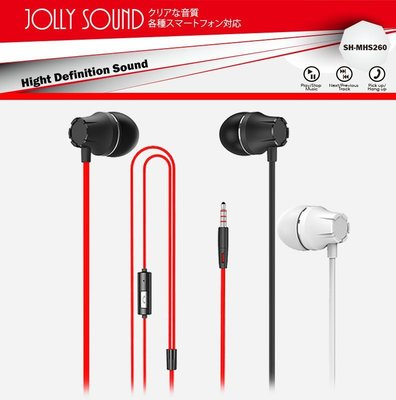 SeeHot 嘻哈部落 SH-MHS260 3.5mm 入耳式耳機 麥克風 免持聽筒 可接聽/掛斷電話、撥放/停止音樂
