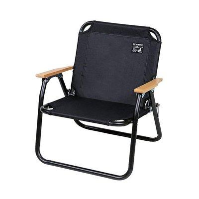 【日本CAPTAIN STAG鹿牌】黑色鋁合金折疊椅 摺疊椅 黑鹿單人椅 導演椅 露營椅 休閒椅