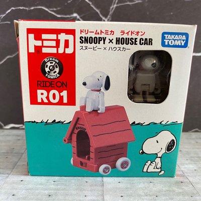 Tomica TOMY 多美小車 snoopy 史努比 騎乘 房屋 R01 日版