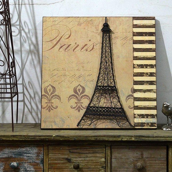 埃菲爾鐵塔復古立體美式裝飾畫法式鄉村鐵藝掛畫咖啡廳家居墻壁畫