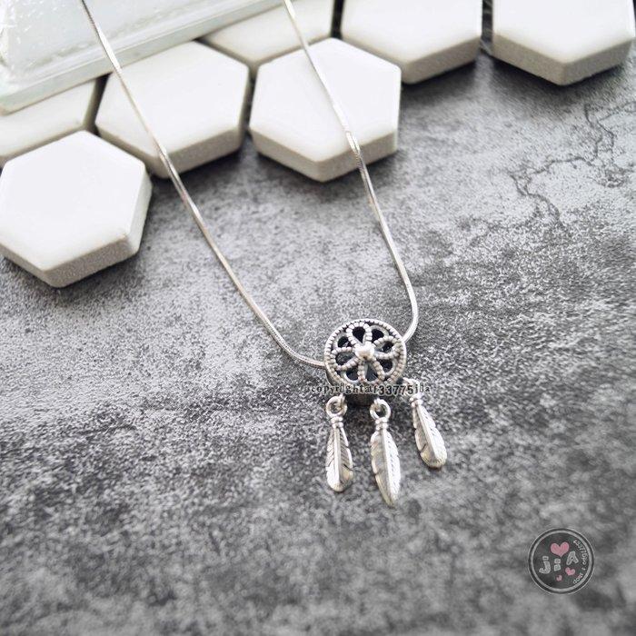 【Jia' s】捕夢網純銀項鍊蛇鍊套鍊S925。正生純銀