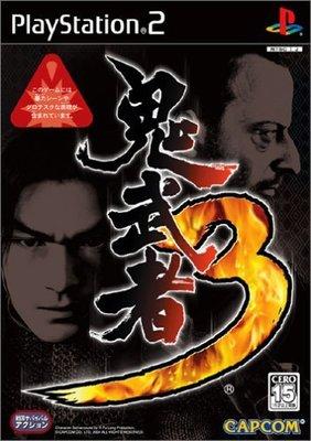 PS2 鬼武者 3 (Onimusha 3) 純日版 二手品