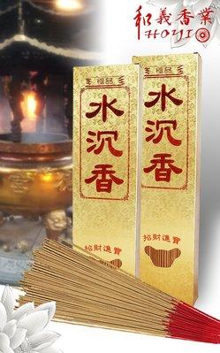 環保立香【和義沉香】《編號B114-1》古法傳承製作 惠安沉環保立香 手工沉香環保立香尺3/尺6十斤裝 超低價$4200