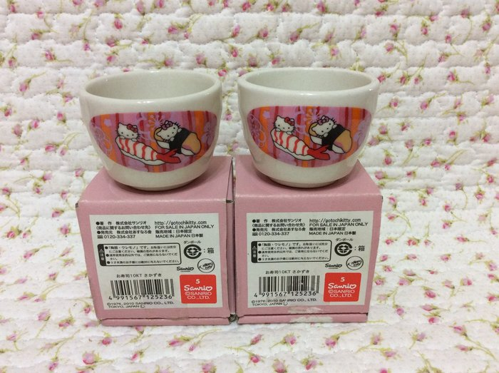 Sanrio hello kitty 壽司款—泡茶杯組《日本限定.日本製.2010年商品》收藏特價出清
