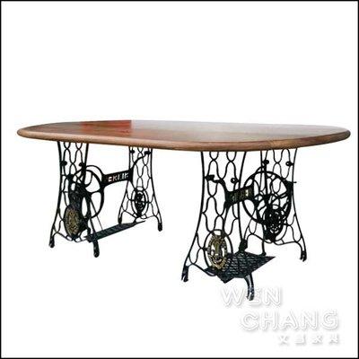訂製品 LOFT風 復古工業 裁縫車橢圓餐桌 CU017 *文昌家具*