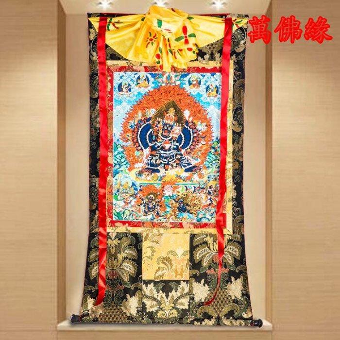 【萬佛緣】大威德唐卡刺绣布料装裱西藏唐卡装饰挂画大威德唐卡佛像154公分