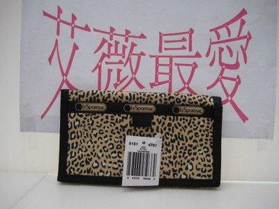 賣場結束 不計成本出清  Lesportsac 艾薇最愛 5151 4701 滾黑邊 豹紋 運動長夾