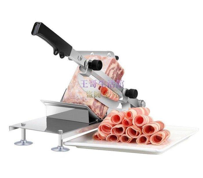 【凱迪豬廠家直銷】 限時優惠送備用刀片不鏽鋼自動送肉快速調節切片機 切肉機 切菜機 切肉片機 切凍肉