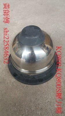 *黃師傅*【中古零件 木川壓力桶5】KQ800 / KQ800N / KQ800S 電子穩壓壓力桶 加壓機專用壓力桶