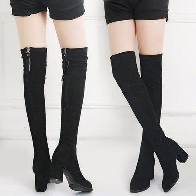 哆啦本鋪 長靴女過膝高跟鞋女粗跟顯瘦長筒靴高筒靴子彈力靴 D655