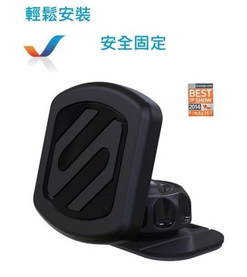【東京數位】全新  SCOSCHE MagicMOUNT 磁鐵式手機架(貼力座)/磁吸式/黏貼式/吸盤式/關節式