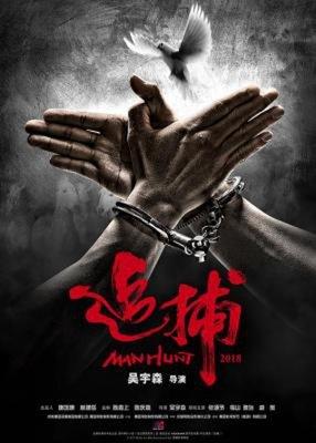 【藍光電影】意外殺手 ACCIDENT MAN (2018) 香港