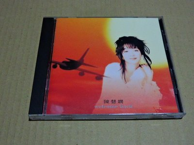 原版二手 CD 陳慧嫻 - Welcome back