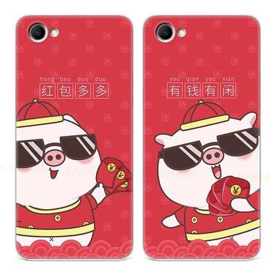 【海豚】豬年過年紅包oppoa3手機殼a1a5A9可愛小豬a53a73a77a79a83a7x新年