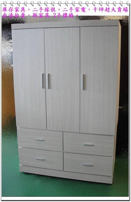 宏品二手家具賣場 便宜家二手傢俱出清 BN-D09*庫存浮雕白衣櫃*衣櫥 斗櫃 收納櫃 高低櫃 臥室家具拍賣 化妝鏡