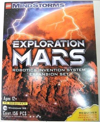 LEGO 樂高 MindStorms系列 9736 EXPLORATION MARS開發火星