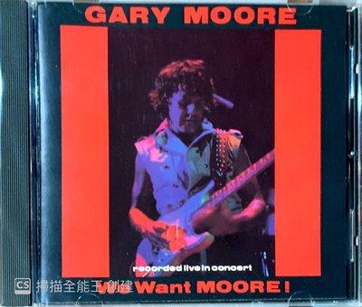 【搖滾帝國】北愛爾蘭重金屬Heavy Metal樂團 GARY MOORE  We Want Moore 1984發行