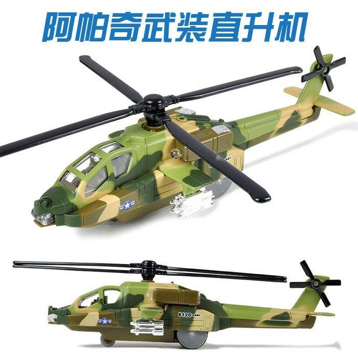 ╭。BoBo媽咪。╮蒂雅多模型 1:64 AH-64 阿帕契 武裝直升機 軍事 聲光回力-現貨迷彩綠