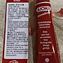 現貨 德國 AJONA 超濃縮草本護理牙膏 德國牙膏 草本牙膏 25ml 中文標籤