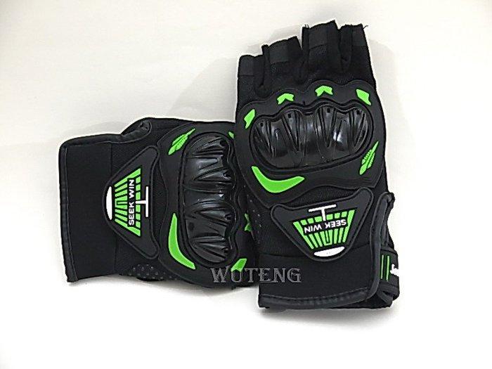 SEEK WIN 半指手套 ABS 高硬度PU透氣硬式護具 通風蜂網布料 (綠) 免運 {WU TENG}