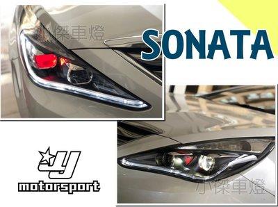 小傑車燈精品--全新 現代 SONATA 12 13 14 15 年 雙光遠近 紅魚眼 導光條 光柱 魚眼大燈