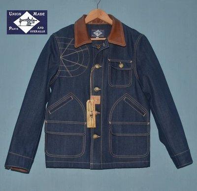 造夢師 獨家代理 BOB DONG 皮領15OZ丹寧面料 羊毛內里 戶外獵裝 時尚休閒 男式夾克