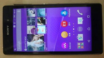 全新手機 sony xperia z1 c6902 3G line 黑白可選 白色有些許刮痕減100 附盒裝