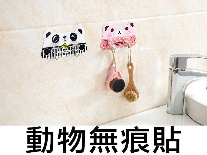 動物無痕貼 魔力貼 免鑽洞 掛勾 浴室 廚房 金屬質感 無痕掛勾 2勾 兩勾