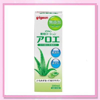 <益嬰房>日本製 貝親 蘆薈爽身乳液200ml  P10753
