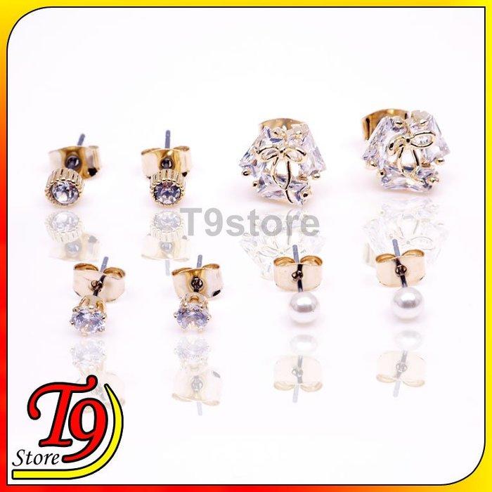 【T9store】韓國製 蝴蝶珍珠組合鋼針耳環