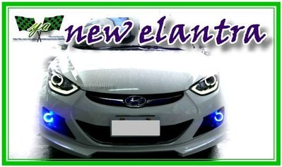 小亞車燈╠ 全新 現代 elantra 2012 2013 黑框 光條 燈眉 魚眼 大燈 sonar 大廠製