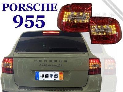 JY MOTOR 車身套件 - PORSCHE 凱燕 CAYENNE 955 紅白晶鑽 LED 尾燈 後燈