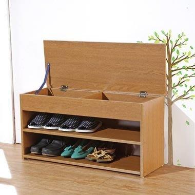 【家具先生】GM-8406-N 掀蓋式收納穿鞋椅(原木色)