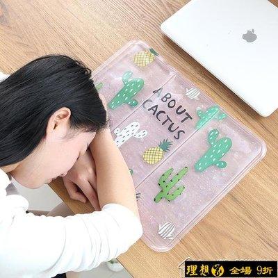 【9折免運】可愛小清新透明冰墊 (2片)夏天卡通辦公室卡通坐墊學生降溫水坐墊涼墊【理想家】