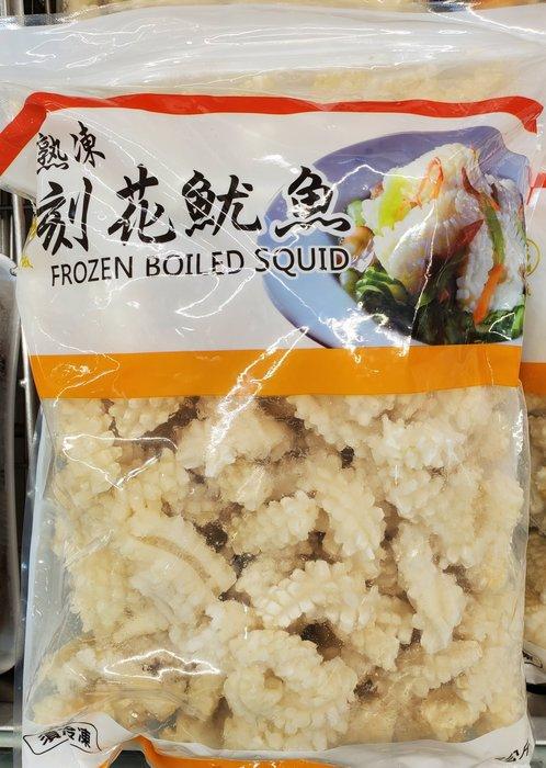 【小如的店】COSTCO好市多代購~台灣野生熟凍刻花魷魚(每包1.5kg)料理方式可拌炒or三杯