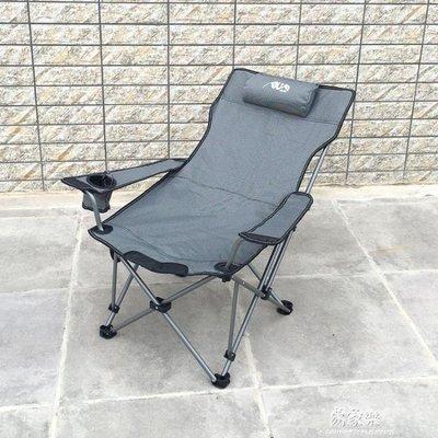 熊本木屋 戶外折疊椅躺椅便攜式靠背休閒椅沙灘椅釣魚椅子家用午睡午休床椅XB588