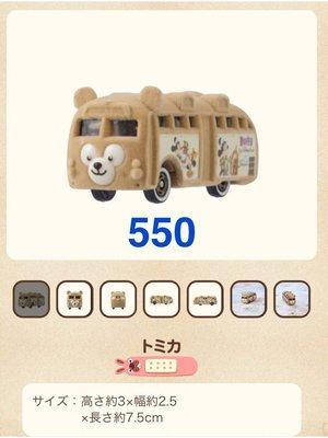 蛙愛日本代購 日本海洋迪士尼  達菲 Duffy 車  1:130  Disney Vehicle Collection