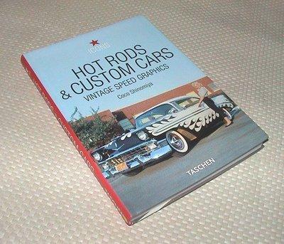 [賞書房]《HOT RODS & CUSTOM CARS》SHINOMIYA, COCO/ THACKER, TONY