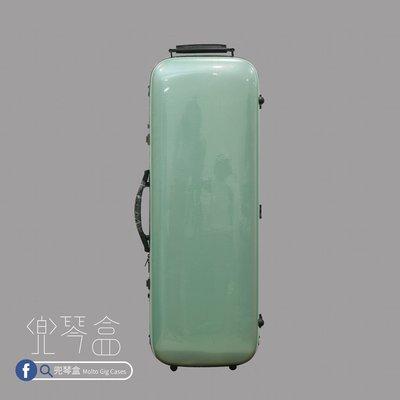 【兜琴盒 Molto Gig Cases /綠格紋】長方形中提琴盒