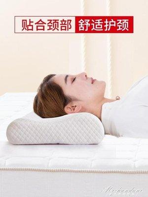 記憶枕頭枕芯單人慢回彈太空記憶枕頭學生枕頭