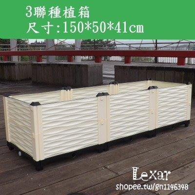 新款5代特大型種植箱陽台種菜盆設備花盆種植花槽長方形盆