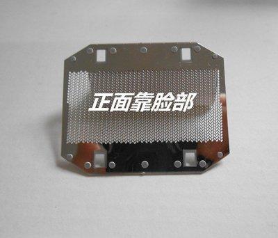 panasonic刀網 ES-RC30 ES-RC40 ES851ES3760 ES3831 ES3042 ES3750