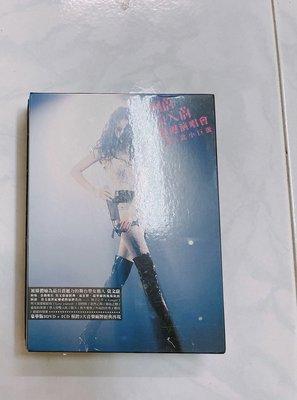 莫文蔚 回蔚演唱會 台北小巨蛋 CD+3DVD 已絕版