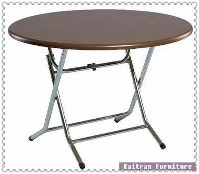 ☆ 凱創家居館 ☆《C001-77-01 3尺-電鍍腳折合餐桌【咖啡】 》不鏽鋼餐桌-不鏽鋼圓桌