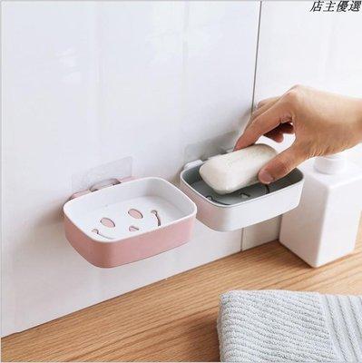 家用新款意可爱肥皂香皂盒卫生间吸盘壁挂式置物架创意沥水简约