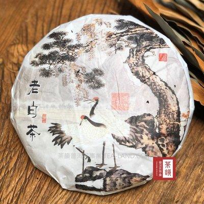 [茶韻普洱茶事業]2008年福鼎白茶 貢眉 管陽產區 30克茶樣訂購頁面 農藥殘留檢驗合格